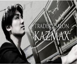 カズマックス(KAZMAX)