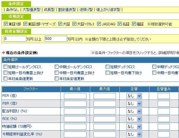 screening-tool