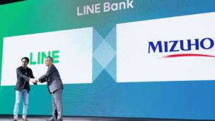 LINE銀行業参入