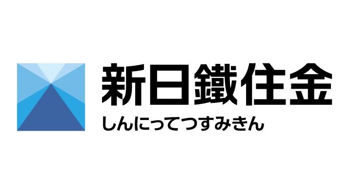 新日鉄の株価予想