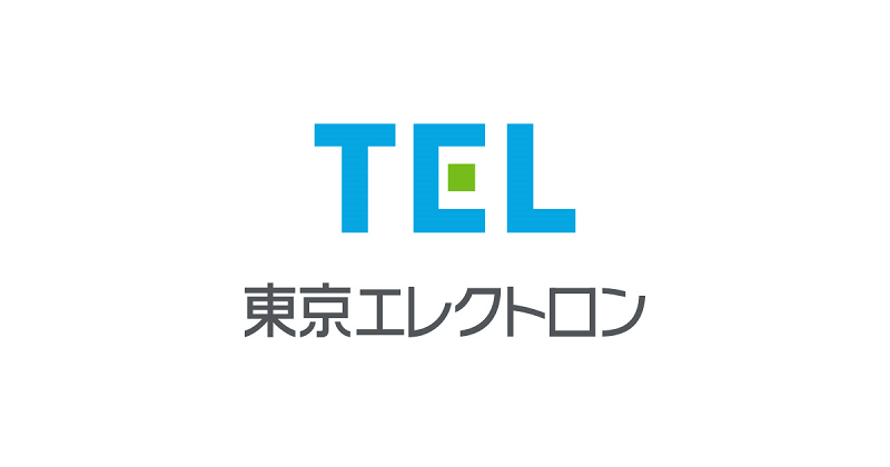 東京エレクトロン