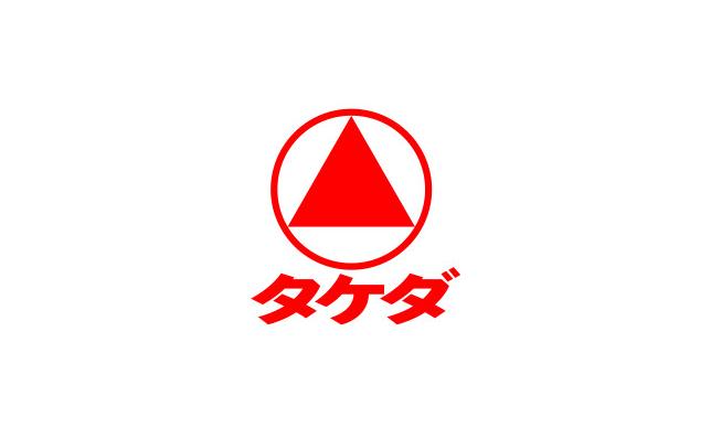 武田薬品ロゴ