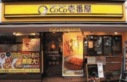 ココ壱番屋