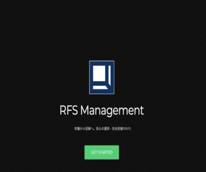 RFS Management株式会社