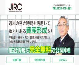 日本投資運用研究センター