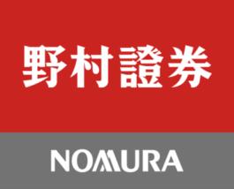 野村證券ロゴ