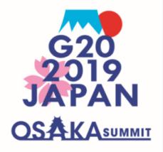 G20大阪サミット