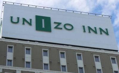ユニゾHDロゴ