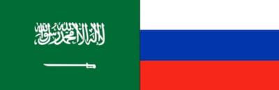 サウジアラビアとロシア